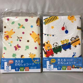 洗えるおねしょシート ベビー用 二枚組(シーツ/カバー)