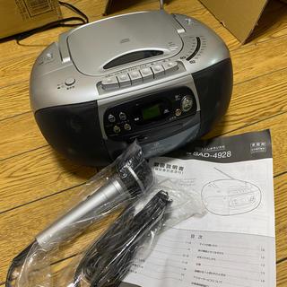コイズミ(KOIZUMI)の送料込み KOIZUMI コイズミ マイク付き CDラジカセ SAD-4928(ポータブルプレーヤー)