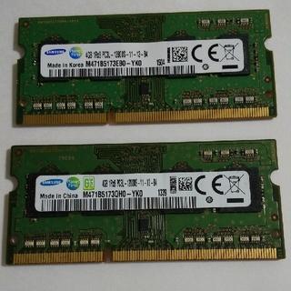サムスン(SAMSUNG)のノートパソコン用メモリ PC3L-12800S 4GB×2(PCパーツ)