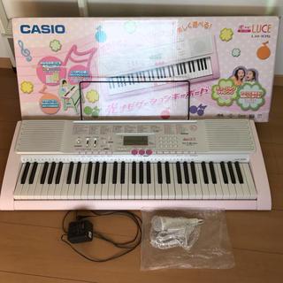 カシオ(CASIO)のカシオ CASIO  光ナビゲーション キーボード    61鍵盤(電子ピアノ)