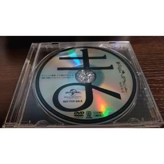まふまふ 明日色ワールドエンド 店舗特典マル秘DVDver.A(ボーカロイド)