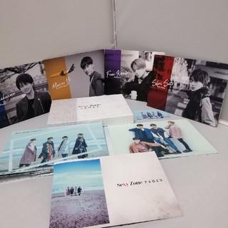 セクシー ゾーン(Sexy Zone)のセクシーゾーン  PAGES DVD 初回限定盤B (ミュージック)