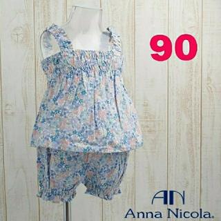 アンナニコラ(Anna Nicola)の☆Anna Nicola☆アンナニコラ☆小花柄セットアップ 90☆(ワンピース)