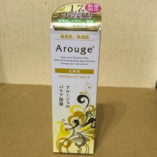 アルージェ(Arouge)のくまこ様専用です‼️アルージェ トラベルリペア リキッド(美容液)