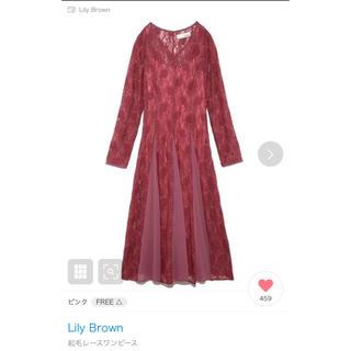 リリーブラウン(Lily Brown)のlilybrown 起毛レースワンピース(ロングワンピース/マキシワンピース)