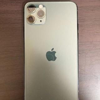 iPhone - iPhone11ProMax512GB/フィルム/ケース/MOFTX 4点セット