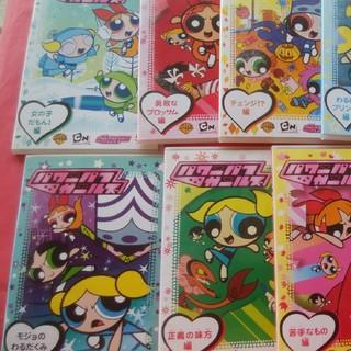 パワーパフガールズ 9巻セット DVD