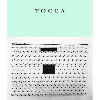 TOCCA - TOCCA ノベルティ ポーチ