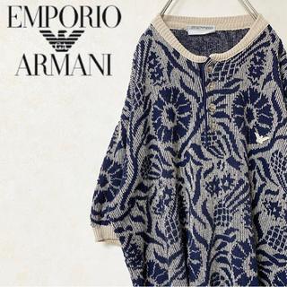 Emporio Armani - EMPOLIO ARMANI サマーニット 90s 古着 レア