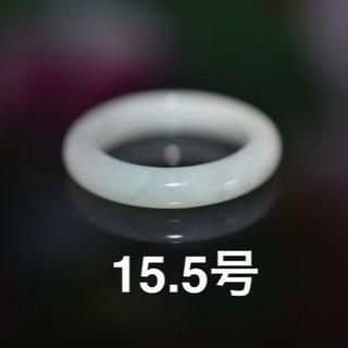 110-3 15.5号 天然 A貨 翡翠 細身 リング 指輪 硬玉ジェダイト(リング(指輪))