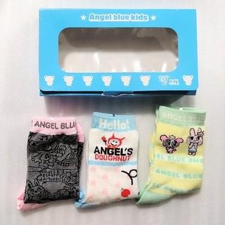 エンジェルブルー(angelblue)の〔新品〕   ANGEL BLUE KIDS     靴下3足    16~18(靴下/タイツ)