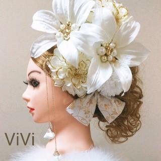 髪飾りViVi ~白系・カサブランカ&ダリア~ 成人式 結婚式 花魁 かんざし(和装小物)