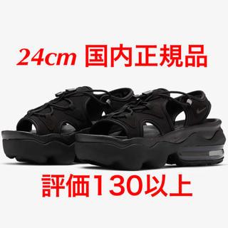 ナイキ(NIKE)の新品未使用 ナイキエアマックス サンダルココ 24cm ブラック airmax(サンダル)