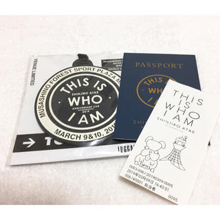 AAA 與真司郎 ライブ THIS IS WHO I AM グッズ ラゲッジタグ