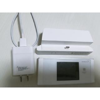WiMAX2+ speed WiFi NEXT W05