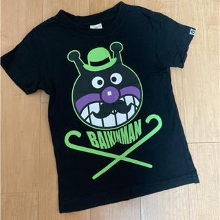 アンパンマン - アンパンマンミュージアム ばいきんまん Tシャツ 100 アンパンマン