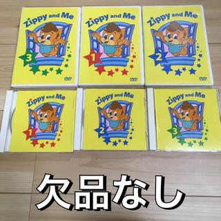 Disney - zippy and me DVD ディズニー 英語システム