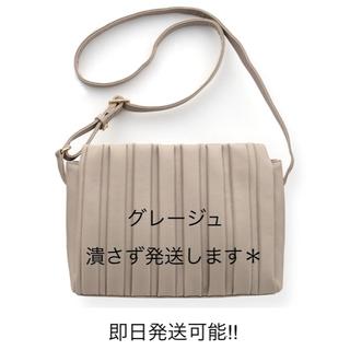 シマムラ(しまむら)の★新品★ しまむら MUMU  プリーツバック(ショルダーバッグ)