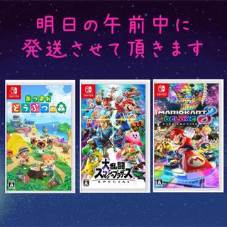 ニンテンドースイッチ(Nintendo Switch)のスマッシュブラザーズスペシャル マリオカート8デラックス どう森ソフト(携帯用ゲームソフト)