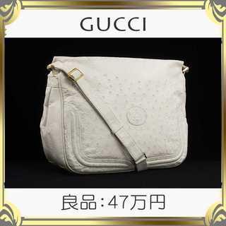 グッチ(Gucci)の【真贋査定済・送料無料】グッチのショルダーバッグ・良品・本物・極希少(ショルダーバッグ)