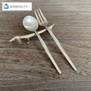 【シルバー】コーヒースプーン&デザートフォーク+ドッグカトラリーレスト(カトラリー/箸)