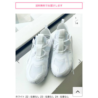 Plage - plage 2020ss NIKE/ナイキ】AIR MAX INFINITY