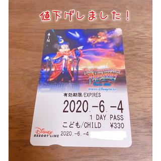 ディズニー(Disney)のディズニーリゾートライン ファンタズミック柄(遊園地/テーマパーク)