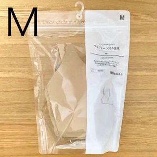 ムジルシリョウヒン(MUJI (無印良品))の新品 無印良品 ノンワイヤーブラジャー M(ブラ)