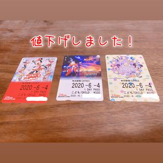 ディズニー(Disney)の【未使用】ディズニーリゾートライン 乗車券(鉄道乗車券)