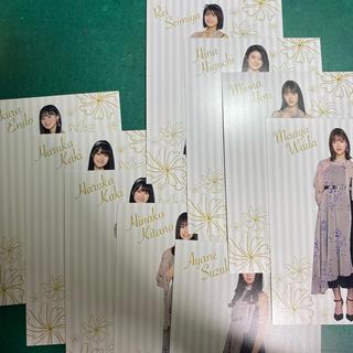 乃木坂46 くじっちゃお ポストカード賞(写真/ポストカード)