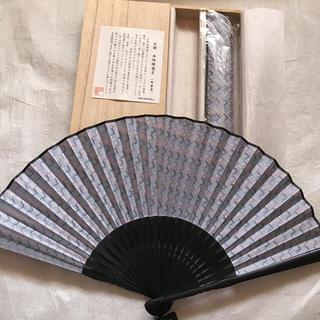 定価11000円●SALE●新品木箱入 京都西陣織 高級扇子 小紋柄 7.5寸(和装小物)
