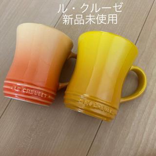ルクルーゼ(LE CREUSET)の新品未使用 ル・クルーゼ マグカップ(グラス/カップ)