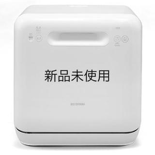 アイリスオーヤマ(アイリスオーヤマ)のアイリスオーヤマ ISHT-5000-W [食器洗い乾燥機 ホワイト](食器洗い機/乾燥機)
