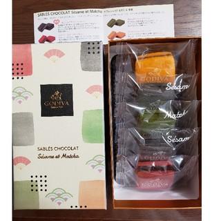 箱なし サブレショコラ セサミ エ 抹茶 5個入×4箱(菓子/デザート)