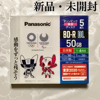 パナソニック(Panasonic)の録画用 BD-R(DVDレコーダー)