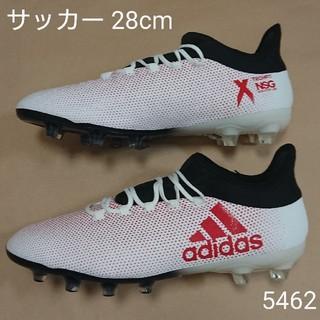 アディダス(adidas)のサッカーS 28cm アディダス X17.2 HG(シューズ)