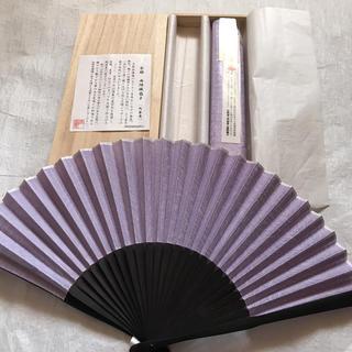 定価11000円●SALE●新品木箱入 京都西陣織 高級扇子 ラベンダー 7寸(和装小物)