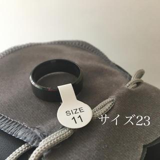 ブラックリング シンプル サイズ23 メンズレディースアクセサリー(リング(指輪))