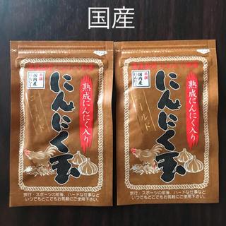 国内産 にんにく玉ゴールド 60粒×2袋(その他)
