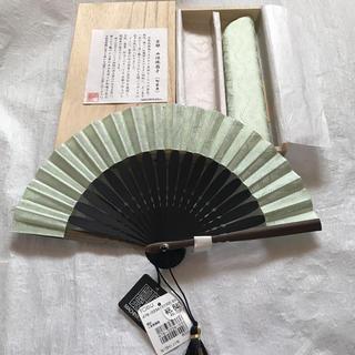 ●定価の半額●SALE●新品未使用 木箱入 京都西陣織 高級扇子 ショート5寸(和装小物)