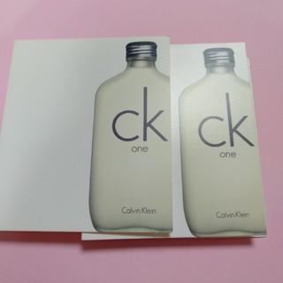 カルバンクライン(Calvin Klein)の【29】カルバンクライン香水サンプル(ユニセックス)