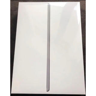 iPad 10.2 32GB Wi-Fi