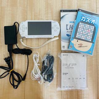 プレイステーションポータブル(PlayStation Portable)のPSP 本体とソフト2セット(携帯用ゲーム機本体)
