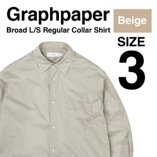 1LDK SELECT - Graphpaper Broad L/S Shirt Beige size3