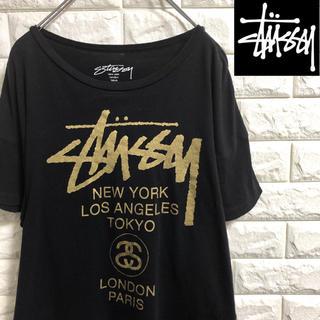 STUSSY - *ステューシー*ワールドツアー*半袖Tシャツ*肩広*ショート丈*Sサイズ*