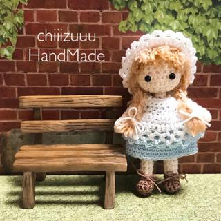 あみぐるみ エプロンを着た三つ編み女の子 ミズイロ(あみぐるみ)