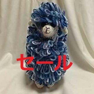 編みぐるみ(羊)(あみぐるみ)