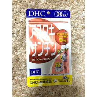 ディーエイチシー(DHC)のdhc アスタキチンサン 30日分(その他)