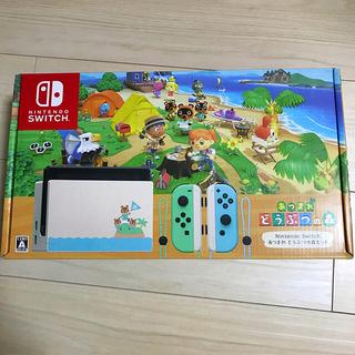Nintendo Switch - ニンテンドー スイッチ Switch 本体 あつまれ どうぶつの森