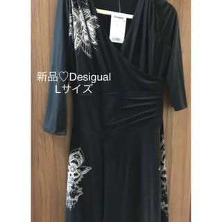 デシグアル(DESIGUAL)の新品✨タグ付き♪デシグアル 七分袖 ヒンヤリ💗ワンピース Lサイズ 大特価‼️(その他)